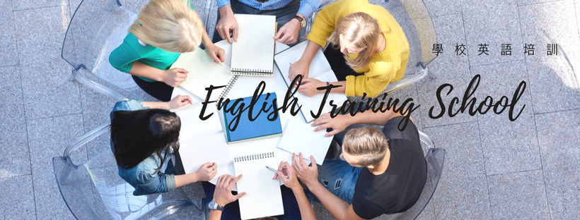 English Training School